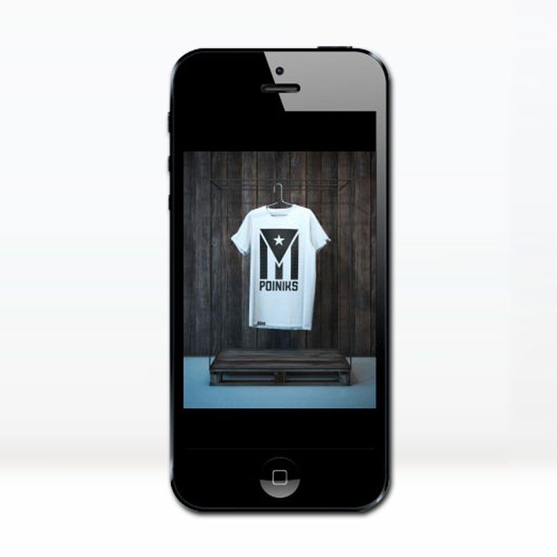 web-app-inicio
